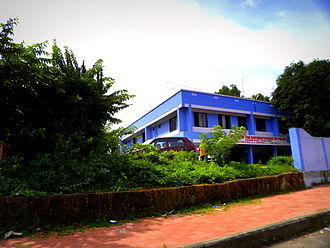 Asramam Maidan - Office of the Superintendent of Police, Kollam