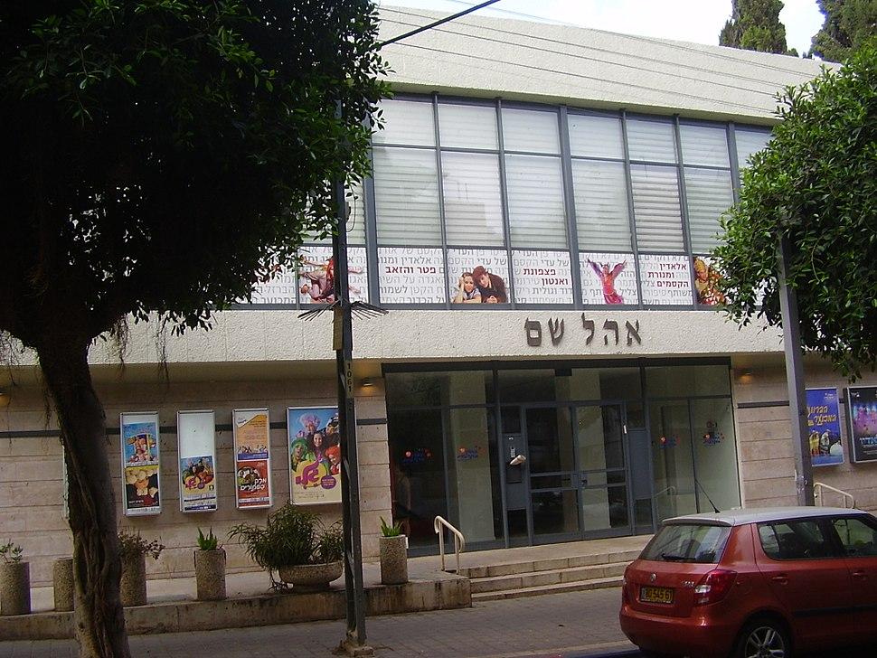 Ohel Shem hall in Tel Aviv