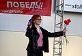 Olga Zarubina 4.JPG
