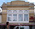 Opatija - Hotel Imperial.jpg