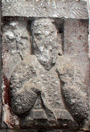 Bagrat II of Tao - Bagrat as depicted on a bas-relief from the Oshki cathedral