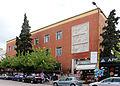 Ospedale universitario di tirana 01.JPG