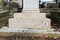 Père-Lachaise - Division 95 - Cavalier 03.jpg