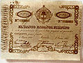 PHL - 50 pesos fuertes reverso.jpg