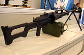 PKP Pecheneg Engineering technologies - 2010 02.jpg