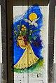Painted door at Travessa do Pimenta 22 (Funchal) (26320877839).jpg