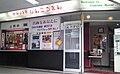 Palcinema20100805.jpg