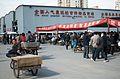 Panjiayuan Market Beijing China.jpg