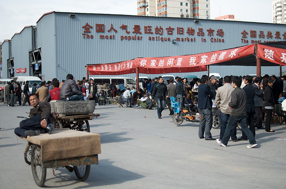Panjiayuan Market Beijing China