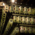 Paper Lanterns (26895561415).jpg