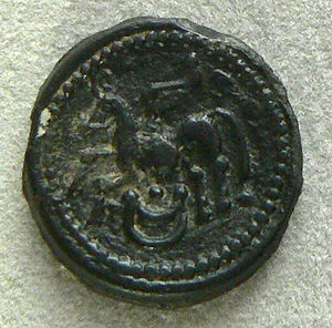 Parisii (Gaul) - Coin of the Parisii: obverse with horse, 1st century BC (Cabinet des Médailles, Paris)