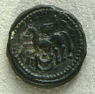 Parisii (Gaul) - Coin of the Parisii: obverse with horse, 1st century BCE (Cabinet des Médailles, Paris).