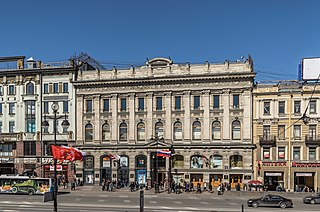 upscale department store in Saint Petersburg, Russia