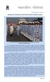 Passing Out Parade held for Officer Cadets at Kochi in 2011.pdf