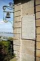 Pavillon Flaubert Croisset Canteleu 012.jpg