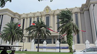 Peace Palace, Phnom Penh - Image: Peace Buidling Front