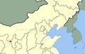 Pelophylax tenggerensis map.png