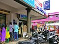 People gathered at SBI ATM in Paravur near Kollam city in Kerala due to Indian currency demonetisation, Nov 2016.jpg
