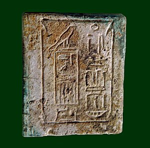 Pepi II Neferkare - A plate mentioning Pepi II's first heb sed jubilee.