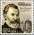 Perch Proshyan 2012 Armenian stamp.jpg
