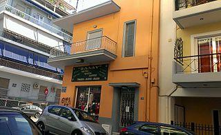 Petralona Neighborhood in Athens, Attica, Greece