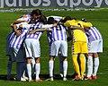 Piña Real Valladolid.jpg
