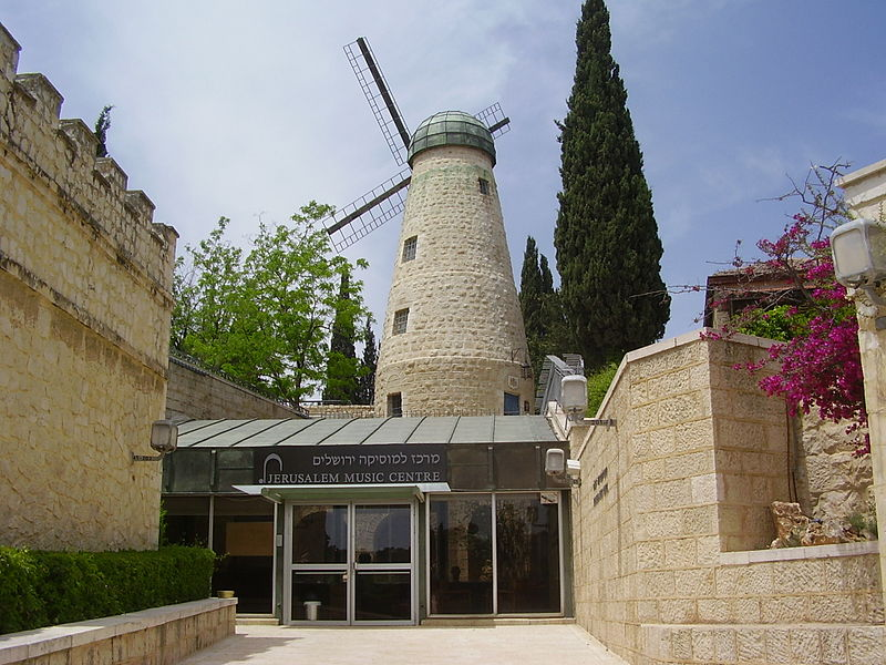 המרכז למוזיקה בירושלים