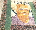 PikiWiki Israel 14734 Ben-Gurion hundred flowers.JPG
