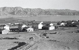 Eilat - Eilat in 1963