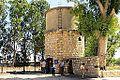 PikiWiki Israel 41059 Geography of Israel.JPG