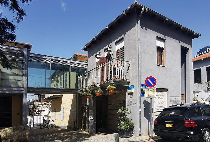 הבית ברוקח 21 בתל אביב