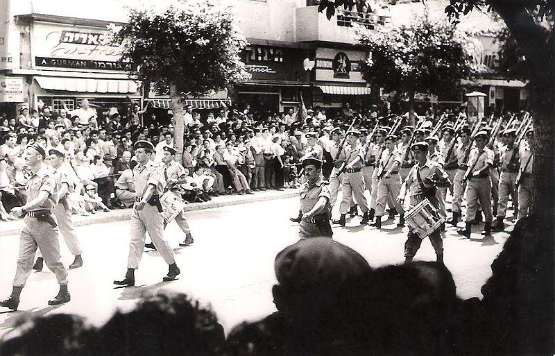 מצעד יום העצמאות 1956