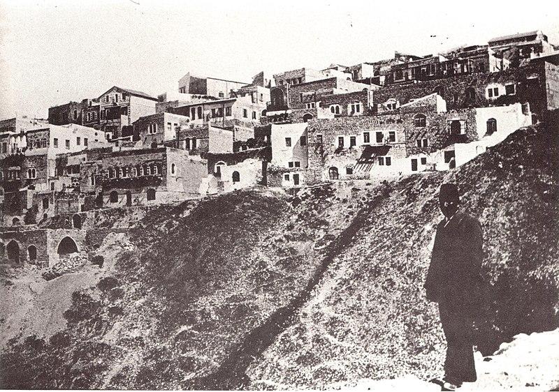 הרובע היהודי בצפת 1890