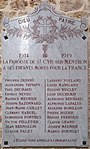 Plaque morts WWI Intérieur église St Cyr Menthon 6.jpg