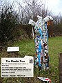 Plastic Tree at Tyland Barn - geograph.org.uk - 102020.jpg