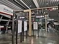Platform of Daotian.jpg