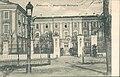 Połacak, Rynak-Vialikaja, Jezuicki. Полацак, Рынак-Вялікая, Езуіцкі (1901-17) (3).jpg