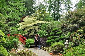 Jardin Botanique De Haute Bretagne Wikipedia
