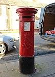 Post box at Boaler Street Post Office.jpg