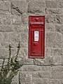 Post box in the wall - geograph.org.uk - 1552868.jpg