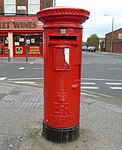 Post box on Mill Street, Dingle.jpg