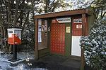 Post boxes at Arthur's Pass.jpg