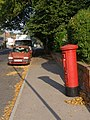 Postbox on Malvern Road - geograph.org.uk - 991548.jpg