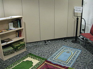 St George's Interdenominational Chapel, Heathrow Airport - A prayer room furnished by the airport chapel in London Heathrow Airport