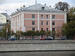 Prechistenskaya nab 23 (Kursovoy 9) JPG