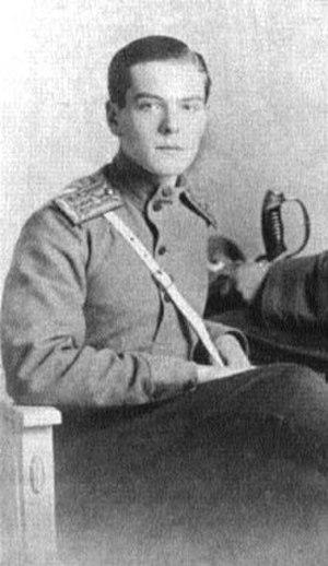 Vladimir Paley - Image: Prince Vladimir Paley