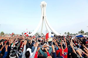 Image result for image of the unrest at the Pearl Roundabout in 2011 Bahrain