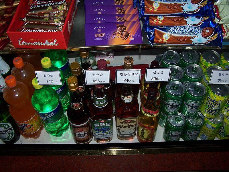 File:Pyongyang store3.JPG