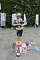QQ-chan performancing at Taipei Expo Park 20160507b.jpg
