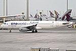 Qatar Airways, A7-AHL, Airbus A320-232 (47572886832).jpg